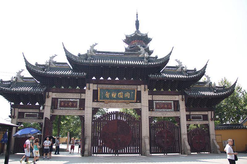 Shanghai Longhua